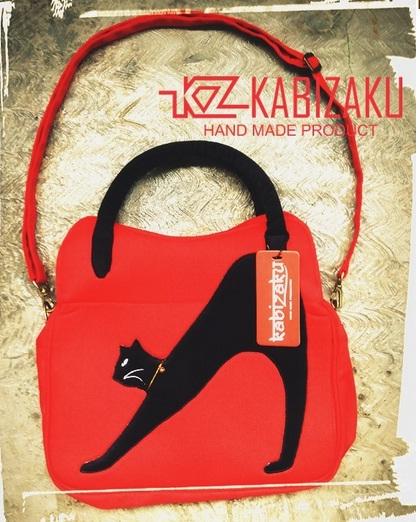 produk-di-promo-tas-kabizaku-terbaru