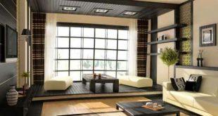 Gaya Rumah Minimalis Jepang